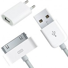 220x220_morelife-wall-charger-and-iphone-4-usb-cable-400x400-imady5fezzhpdxun