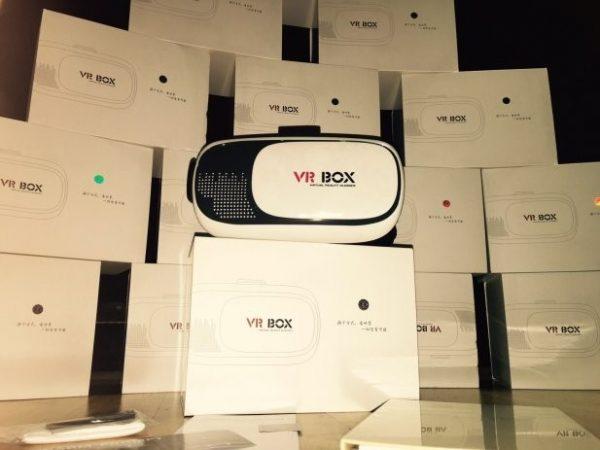 W_960_vr-box-virtualna-3d-naocala-virtual-reality-box-2-generacije-slika-61820283