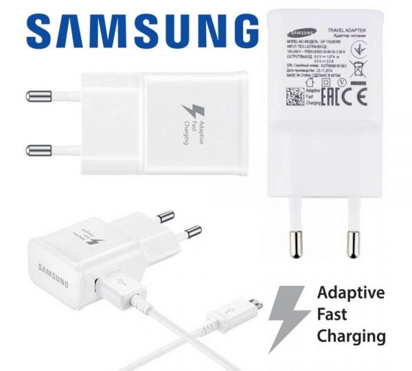 official_samsung_adaptive_fast_charger-1000x900