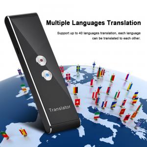 מתרגם שפות נייד