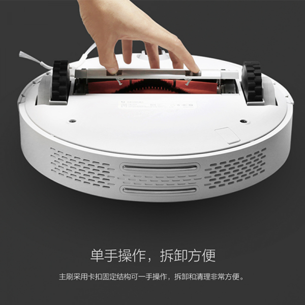כיסוי למברשת שואב אבק שיאומי Xiaomi2
