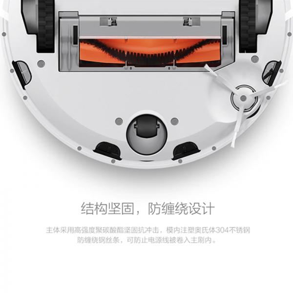 כיסוי למברשת שואב אבק שיאומי Xiaomi4